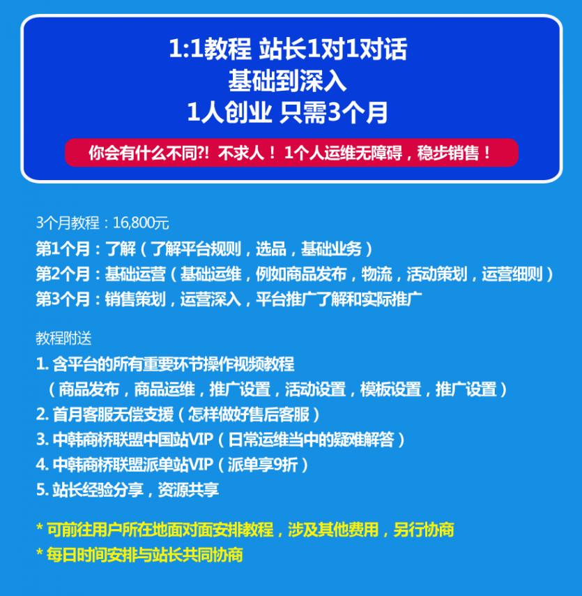 1_1_jiaocheng.png